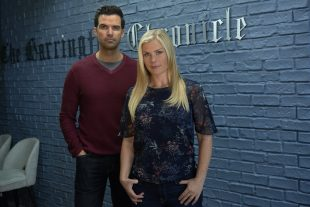 Alison Sweeney Previews Chronicle Mysteries [Exclusive]